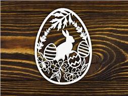 Пасхальное яичко с зайчиком