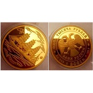 1000 рублей 2001 Барк Седов золото