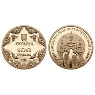 Украина. 100 гривен 1998 года. Proof.