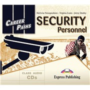 Security personnel (Audio CDs) - Диски для работы (Set of 2)
