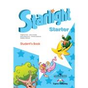 starlight stater student's book - учебник