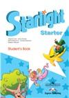старлайт stater student's book - учебник