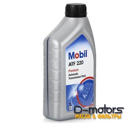 MOBIL ATF 220 (1л.)
