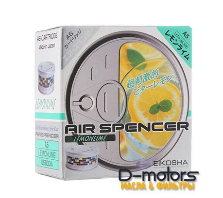 Ароматизатор меловой Eikosha, Air Spencer - Lemon Lime - Лимон и лайм A-5