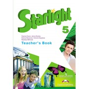 starlight     5 кл. teacher's book - книга для учителя