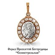 Крест золотой с фианитами № 22005, золото 585°