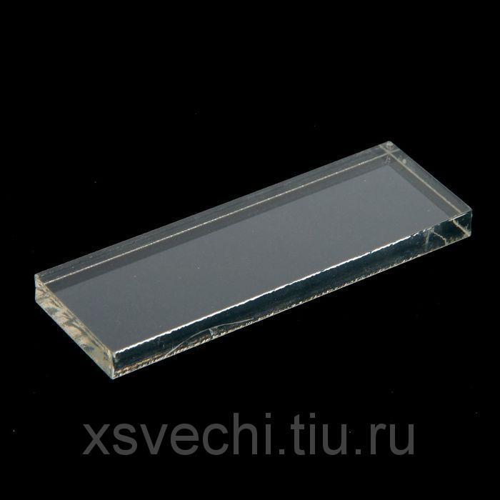 Акриловый блок для печатей 12х4 см