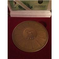 Год Лошади 2014 медаль-календарь.