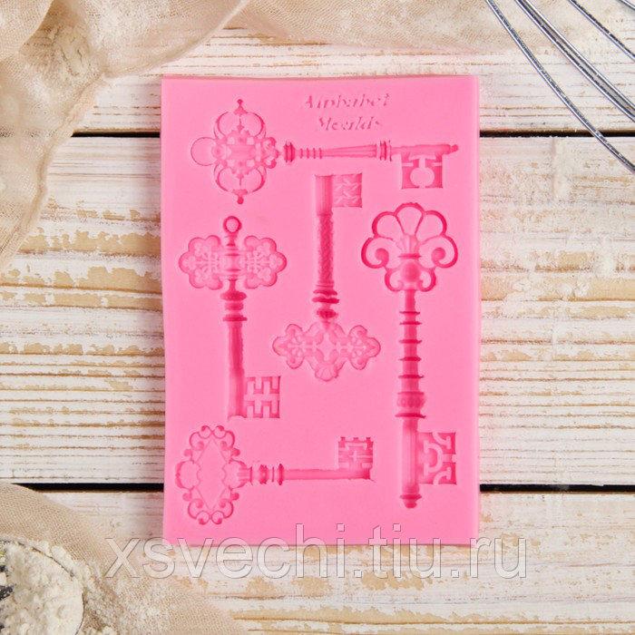 """Молд 12,2х8,3х0,5 см """"Пять ключей"""", цвет розовый"""
