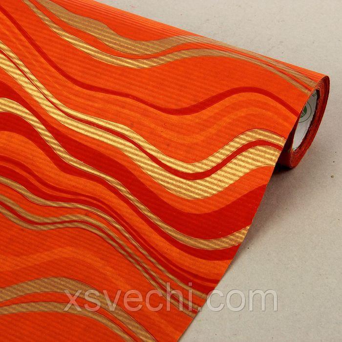 """Бумага упаковочная крафт """"Мерцание"""", оранжево-красно-золотая, 0.5 х 10 м"""