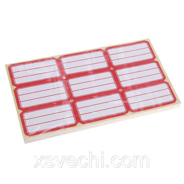 Набор 60 листов ценники самоклеящиеся 34*65мм 9шт на 1 листе