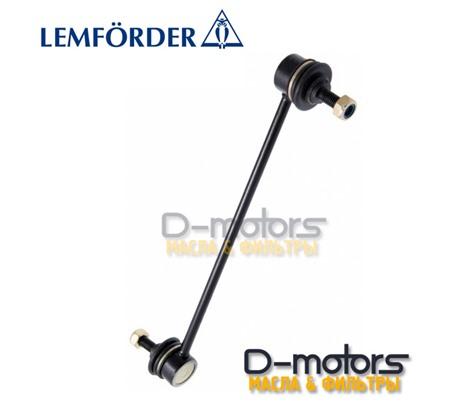 Тяга стабилизатора переднего LEMFORDER для VW Polo, 1,6 (85, 105 л.с.)