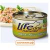 """Консервы """"Lifedog""""  для собак утка с курицей и овощами в соусе 90гр."""
