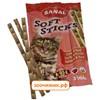 Лакомство Sanal Палочки для кошек с лососем и форелью (3шт) SC3830