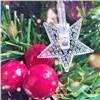 Новогодняя Led гирлянда на елку 3 м 40 ламп звездочки