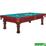 Бильярдный стол для пула «Berlin» 9 ф (махагон), интернет-магазин товаров для бильярда Play-billiard.ru