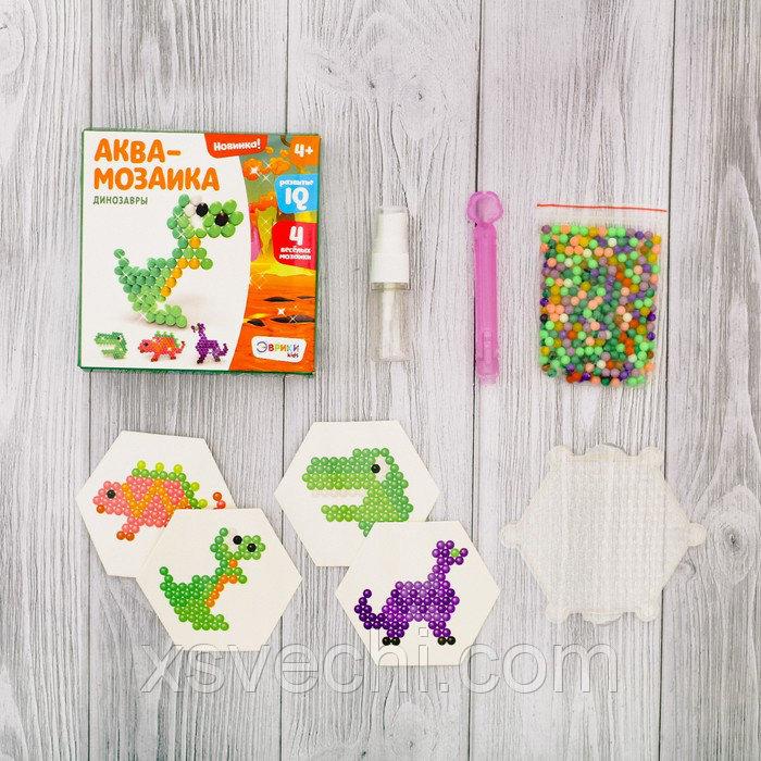 """Аквамозаика для детей""""Динозавры"""""""