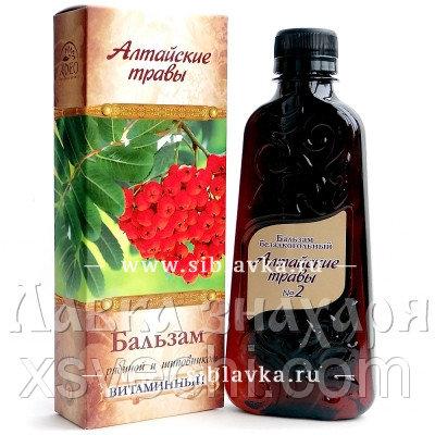 Бальзам «Алтайские травы» №2 витаминный