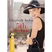 Elizabeth Arden 5th Avenue 75ml