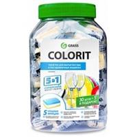 Таблетки для посудомоечных машин «Colorit 5 в 1»