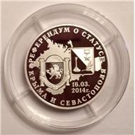 Медаль Крым и Севастополь, ммд, серебро