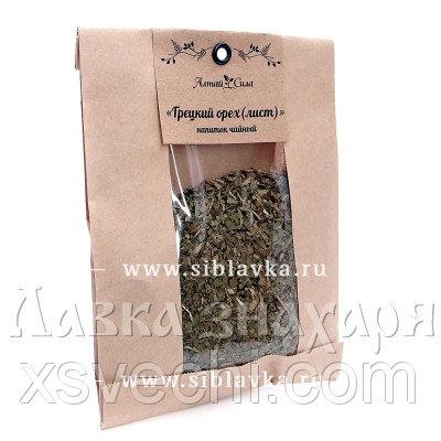 Грецкий орех (лист), 50гр