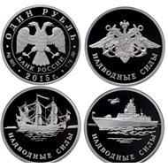 2015 Надводные силы комплект из 3-х монет