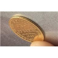 5 рублей 1850 СПБ АГ