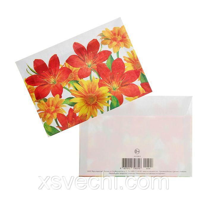 """Почтовый конверт """"Подарочный"""" желтые и красные цветы"""