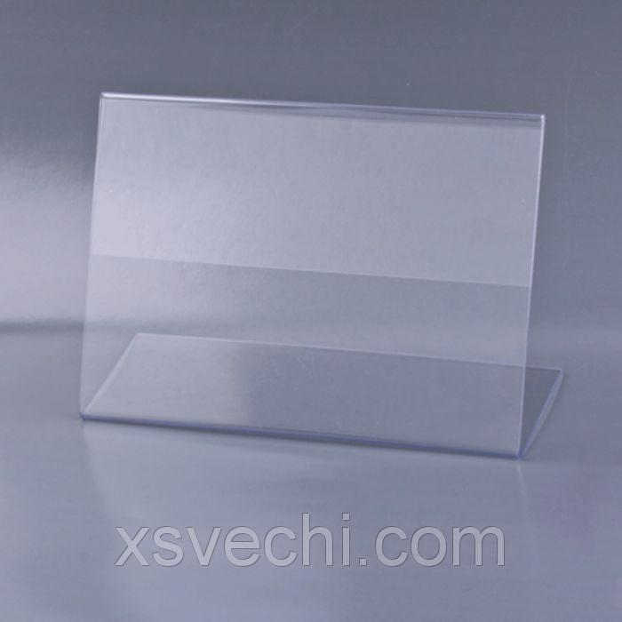 Держатель для ценника А6 горизонтальный 150х105мм, настольный, односторонний, оргстекло, в защитной плёнке