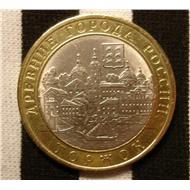 10 рублей 2006 СПМД - Торжок