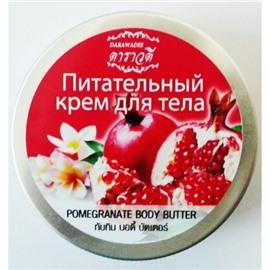 Нежное гранатовое крем-масло для тела