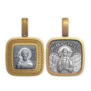 """Образок малый """"Феодор"""", серебро 925°, с позолотой"""