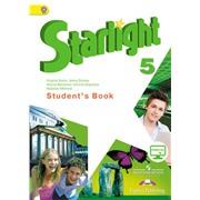 starlight     5 кл. student's book - учебник