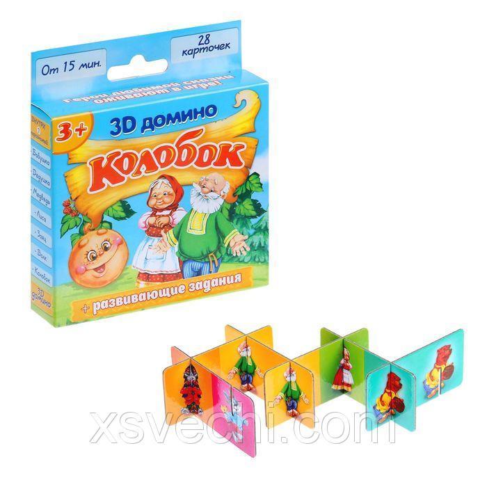"""3D домино """"Колобок"""""""