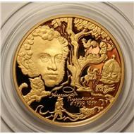 100 рублей 1999 Пушкин