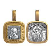 """Образок малый """"Игорь"""", серебро 925°, с позолотой"""