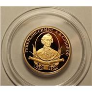 Суворов 50 рублей 2000 золото