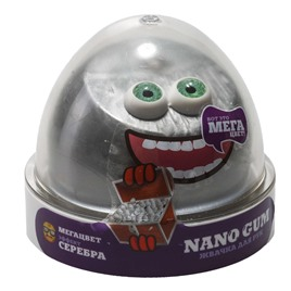 NanoGum Жвачка для рук NanoGum 'Сильвер'. Металлик