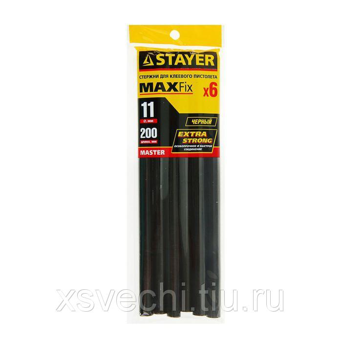 Стержни клеевые STAYER Master, чёрные по ковролину и коже, 11 х 200 мм, 6 шт.