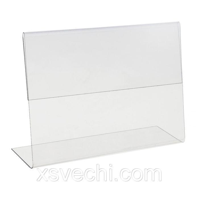 Ценникодержатель 70*50 горизонтальный, пластик, цвет прозрачный