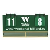 Комплект для турнира (табло) пул, интернет-магазин товаров для бильярда Play-billiard.ru