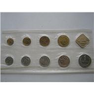 Набор монет 1989 года ЛМД