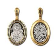 Образок, Тихвинская икона Божией Матери, СЕРЕБРО 925° С ПОЗОЛОТОЙ