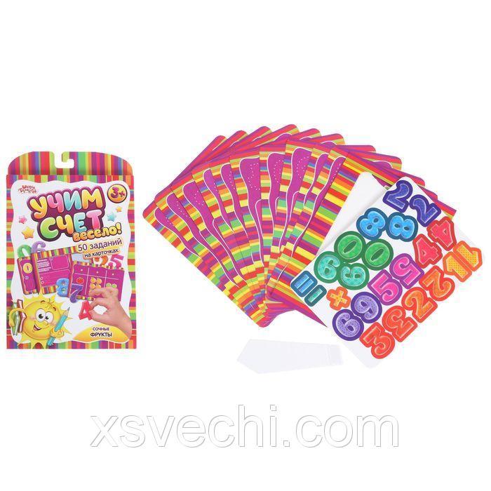"""Карточки обучающие с заданиями """"Учим счёт весело!"""", набор """"Фрукты"""""""