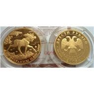 200 рублей 2015 Лось