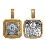 """Образок малый """"Григорий"""", серебро 925°, с позолотой"""
