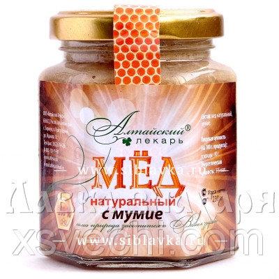 Мед с мумие