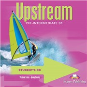 upstream pre-intermediate диски для работы дома