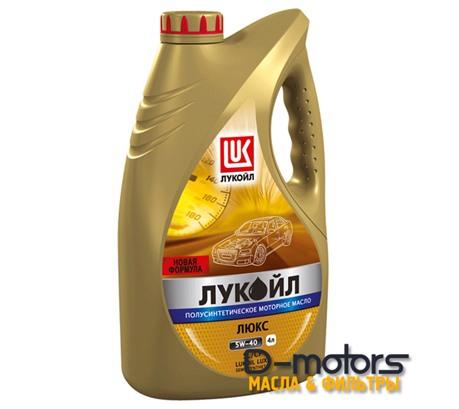 Моторное масло Лукойл Люкс 5W-40 SL/CF (4л.)